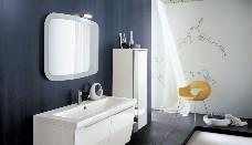 Mobili da bagno arredo bagno vendita e assistenza a bologna - Produttori sanitari da bagno ...